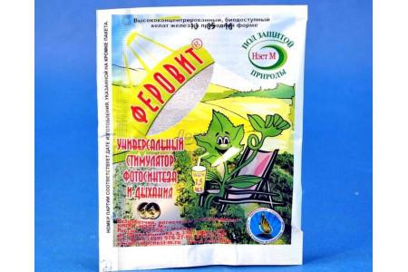 """Стимулятор роста и фотосинтеза растений """"Феровит"""" 1,5 мл"""
