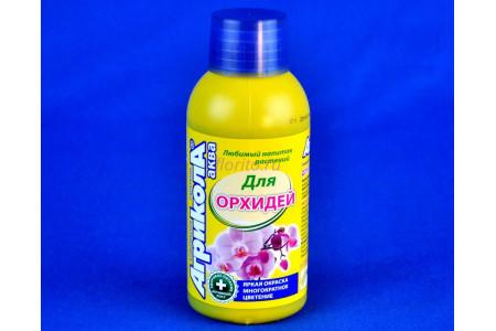 Жидкое удобрение Агрикола Аква для орхидей 250 мл Грин Белт
