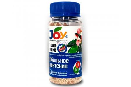 Удобрение жидкое JOY трио микс (обильное цветение)100гр