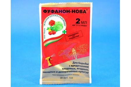 Средство защиты растений «Фуфанон-Нова» 2мл