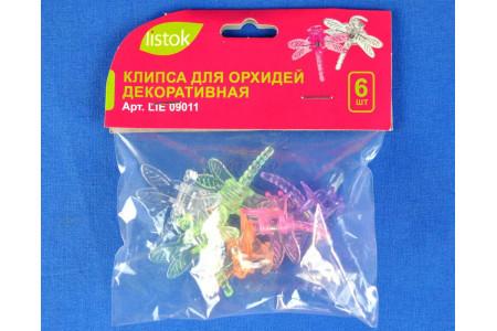 Клипса для орхидей стрекоза (6шт) LIE09011
