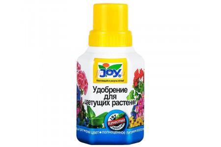 Удобрение жидкое JOY для цветущих 250мл