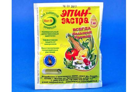 Биостимулятор роста растений «Эпин» 1мл